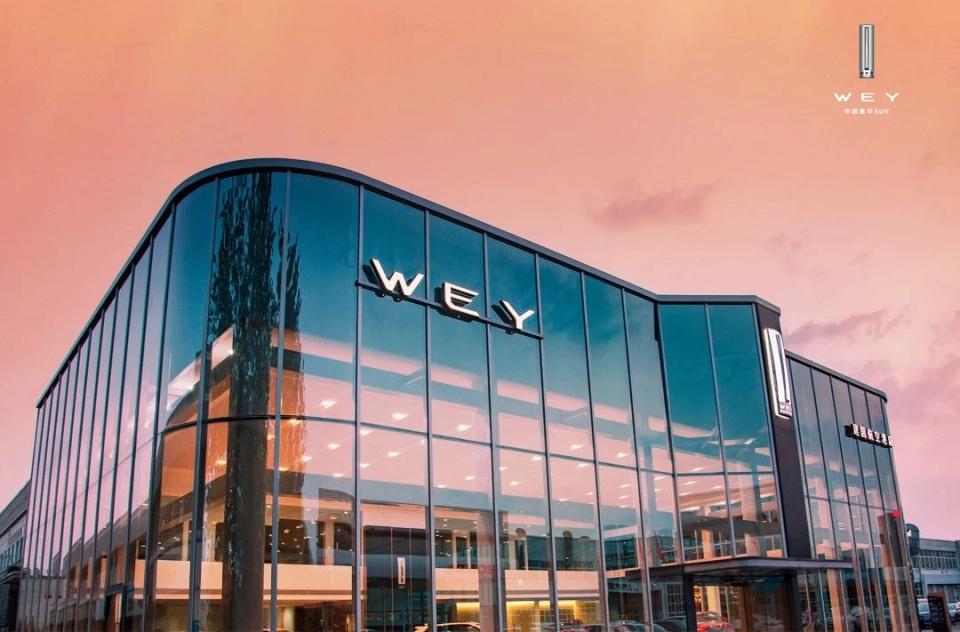 WEY品牌打造七大暖心购车新体验