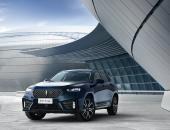 """预售19.38万,""""同级唯一智能科技座舱""""VV7科技版新车到店"""